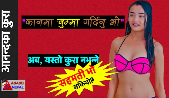 What happened to Sharon Shrestha sexual harassment accusation against Sunil Rawal ?